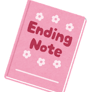 ending_note