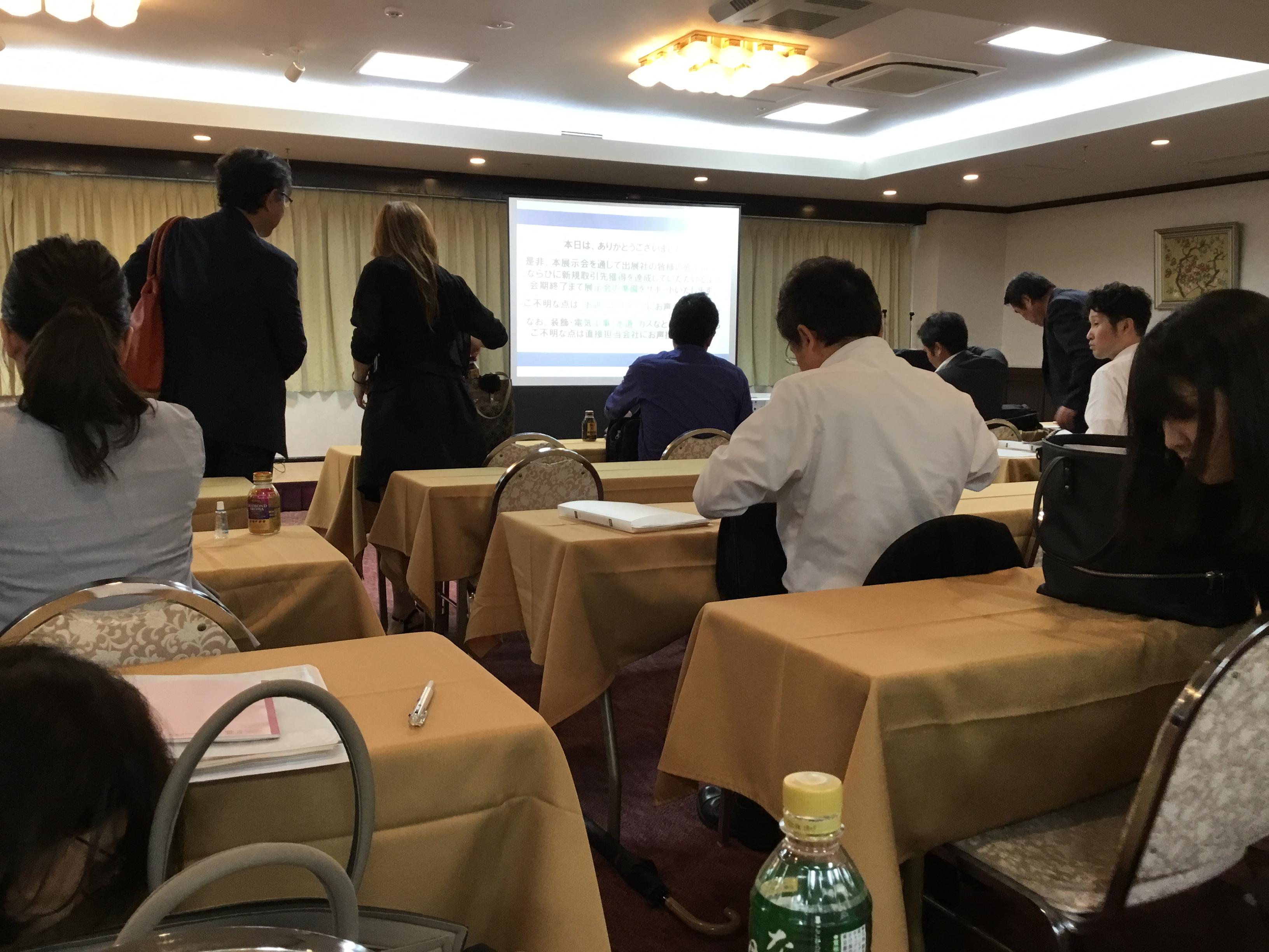 エンディング産業2018_出店説明会_1